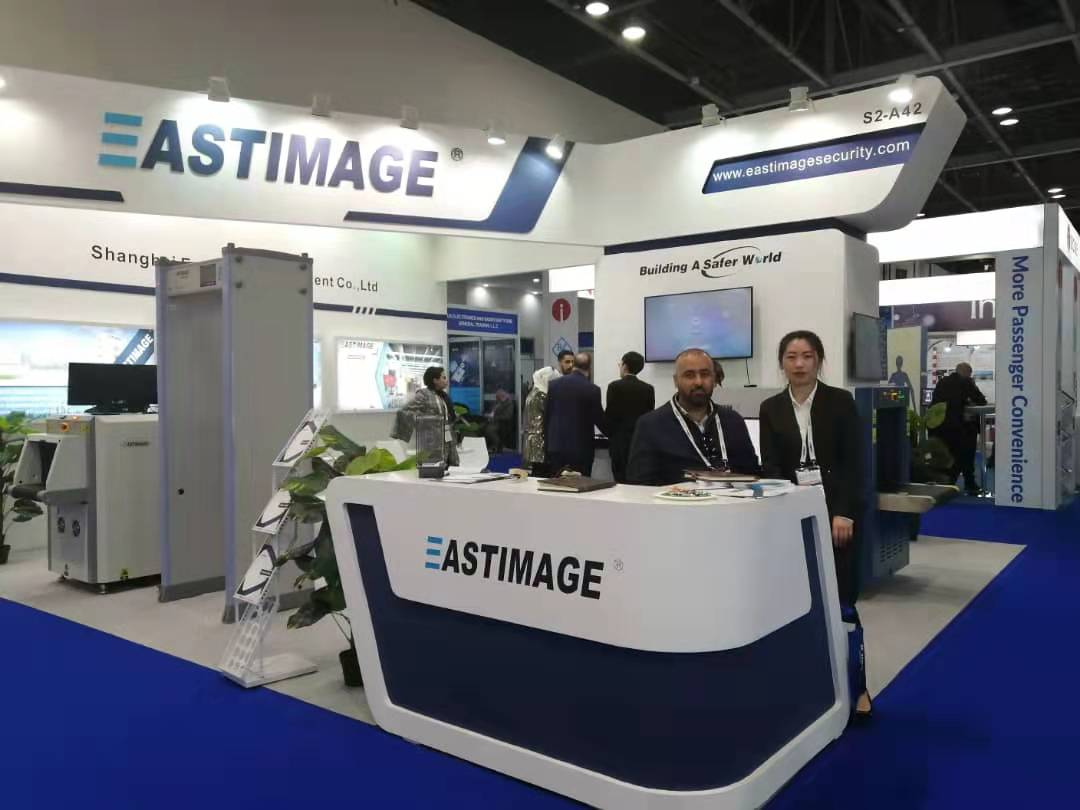 EASTIMAGE noong 2020 ang Dubai Intersec Security Expo