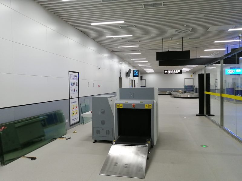 airport ray scanner